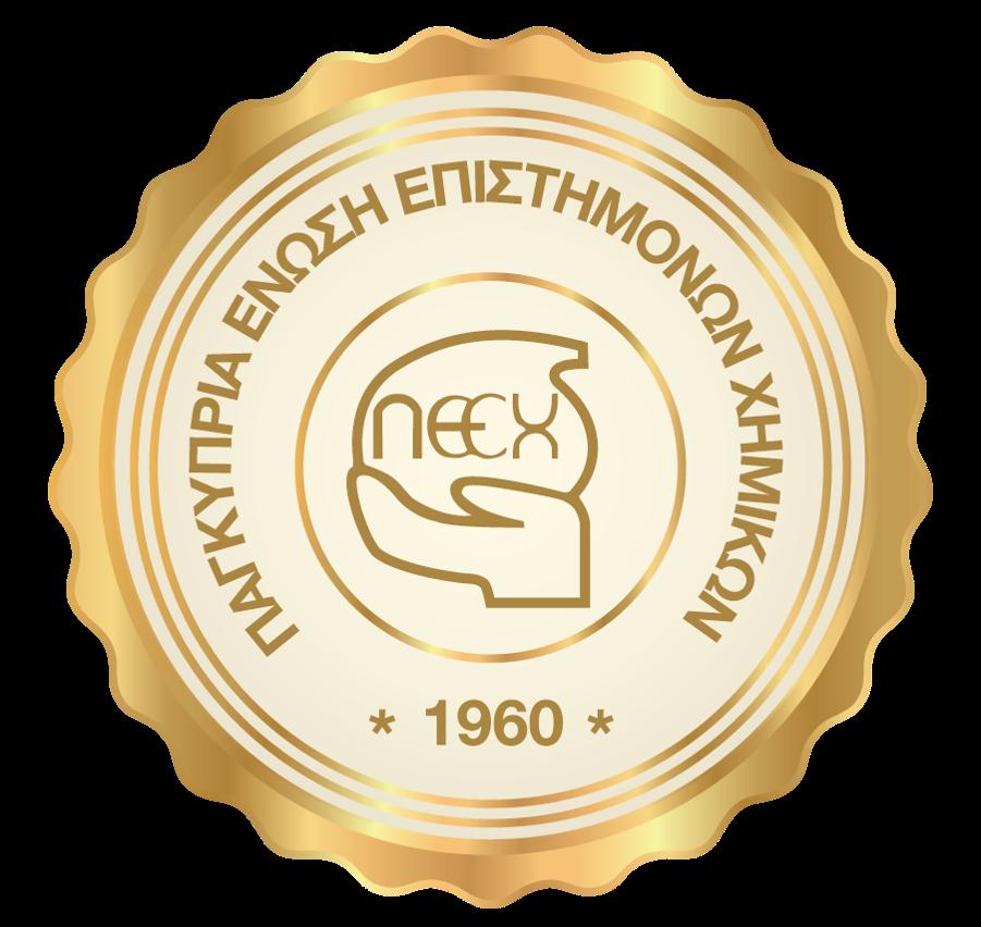 Pancyprian Union of Chemists logo