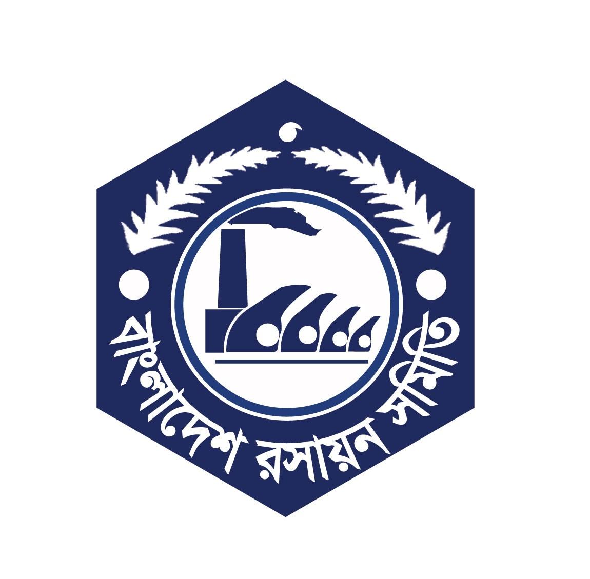 Bangladesh Chemical Society logo